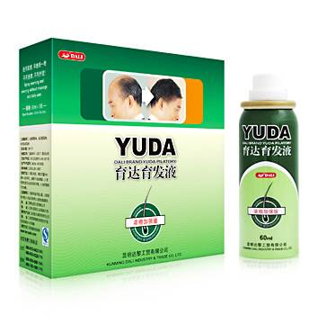 CE/GMP approved Men's hair treatment Yuda hair regrowth pilatory extra strength