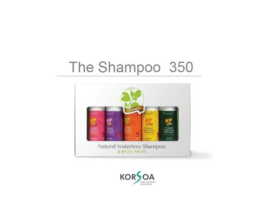Sell Halal Certified Waterless Shampoo