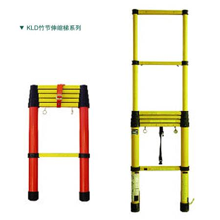 fiber glass telescopic ladder