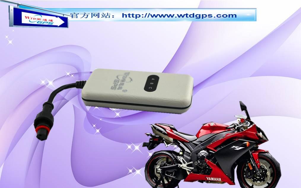 motorcycle gps tracker ,special ddesigned waterproof & dustprooof