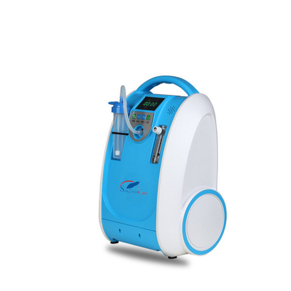Sinzonecare Sinzone-1r Portable Oxygen Concentrator/ Batter Operated Oxygen Concentrator