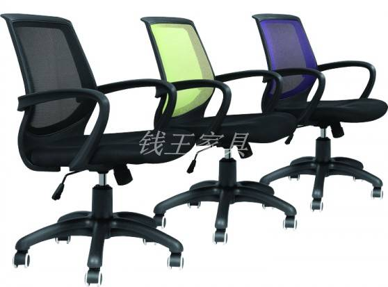 hot sale conference chair