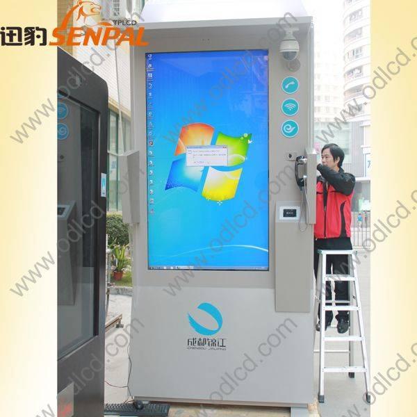 Sun Readable waterproof touch screen