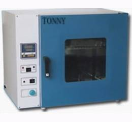 TNH11 Precision oven(With perspiration tester)