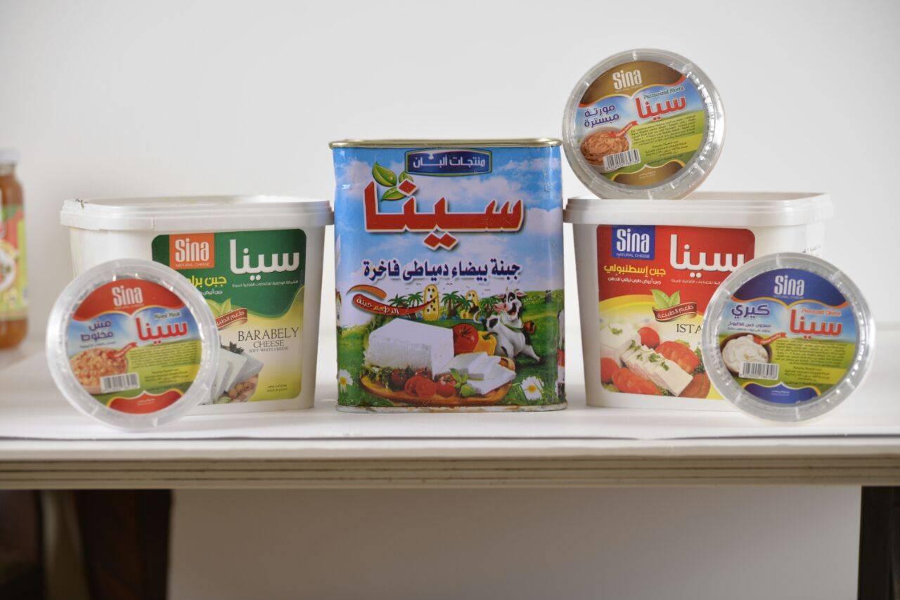 Egyptian Cheese (Rafah)