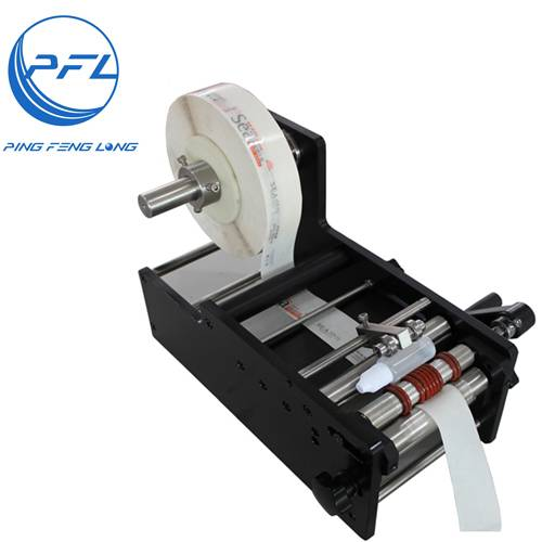 PFL25A Manual Handy Round Bottle Labeling Machine