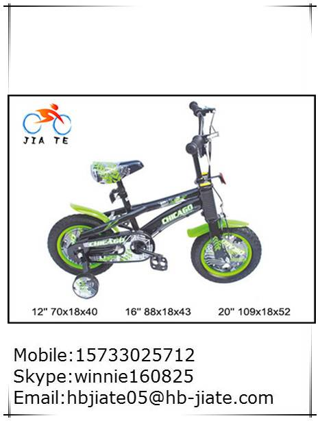 sell kids bicycle