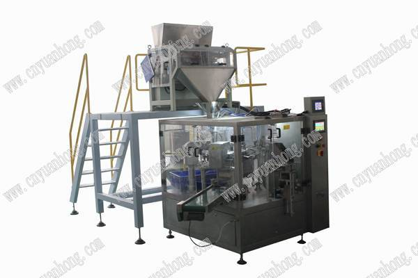Autoamtic Rotary Premade Bag Given Packing Machine(YHXZ6-1K)
