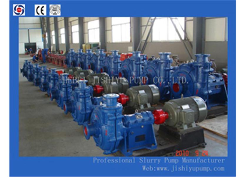 Slurry Pump Structure