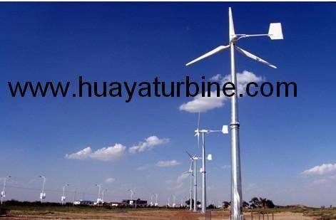 samll wind turbine 300w-30kw