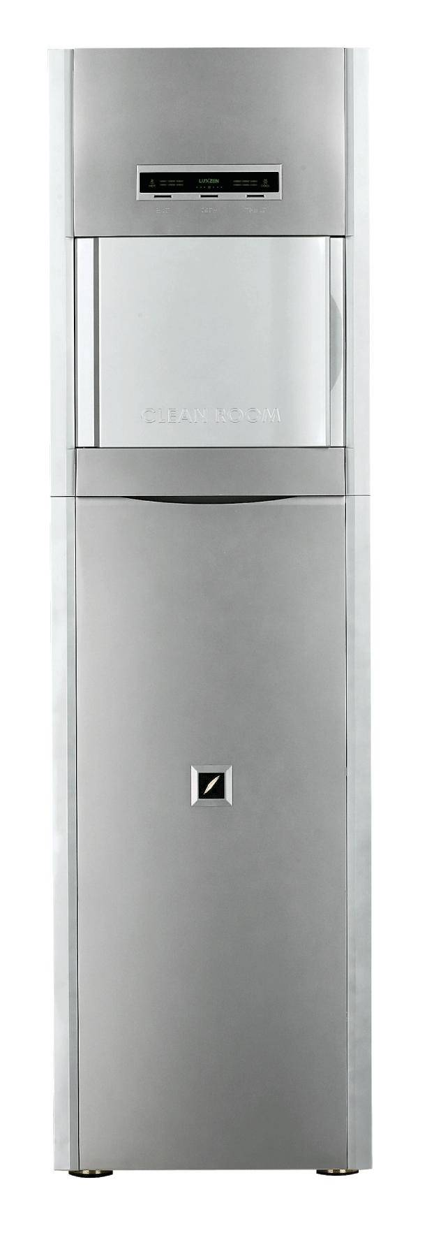 Sell: LUXZEN Cold/Hot Water Purifier(JNW-1300)