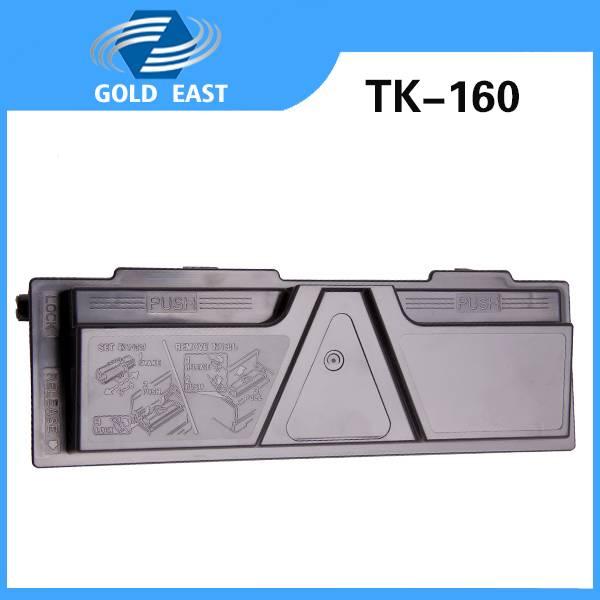 Kyocera TK-160 compatible toner cartridge tk160 for Kyocera used printer FS-1120D