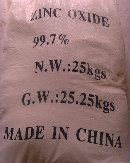 Sell Zinc Oxide Indirect Method 99.7%