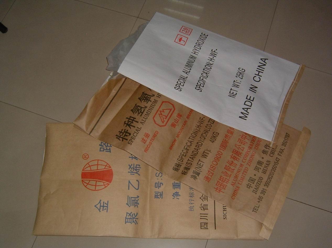 paper&plastic bag