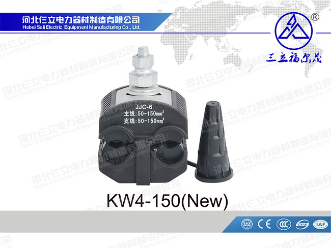 Customized Insulation Piercing Connector