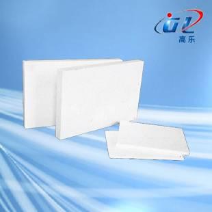 Supply Ceramic Fiber Board for Catalytic Reforming Furnace