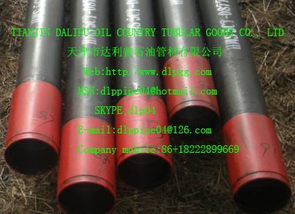 7 inch N80 STC casing pipe (API 5CT seamless)