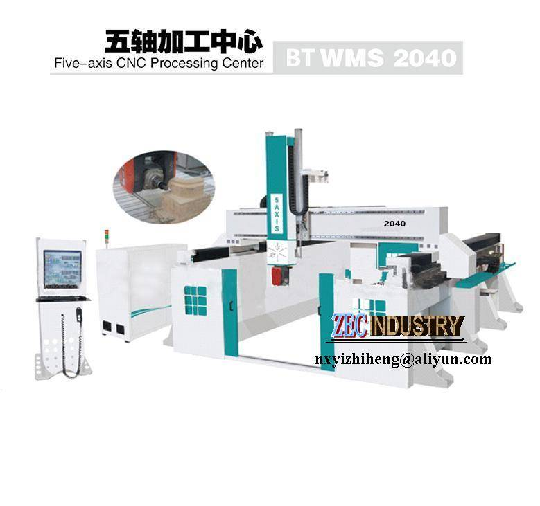 CNC Engraving Machine, CNC Router - Five-axis Processing Center