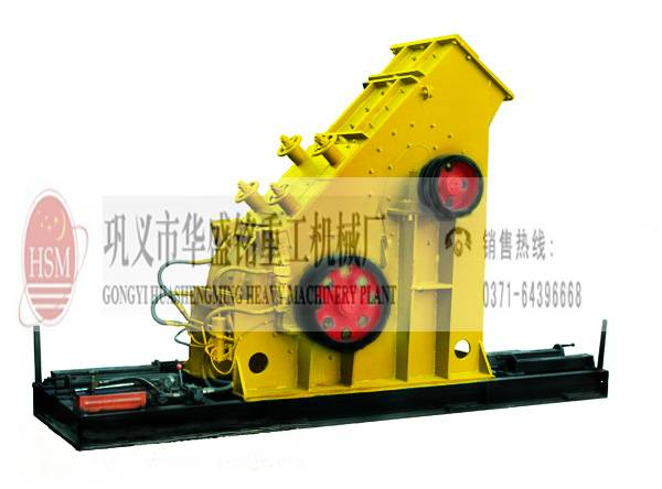 HSM Multifunctional double stage hammer crusher