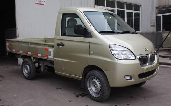 sell mini truck