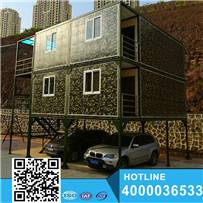 Economical Office Container Kit Set Houses