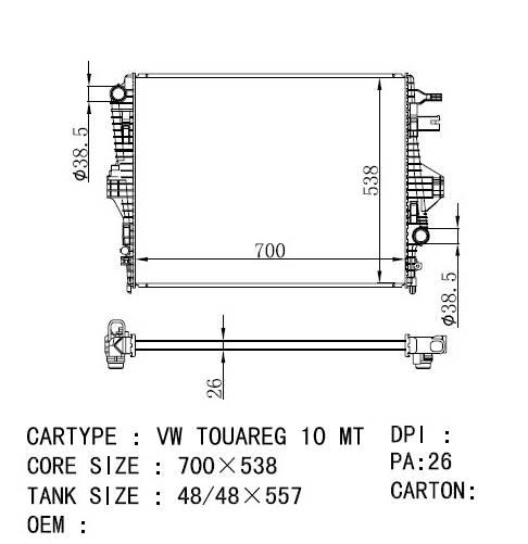 Volkswagen radiator OEM: 7P0121253A Nissens 65297