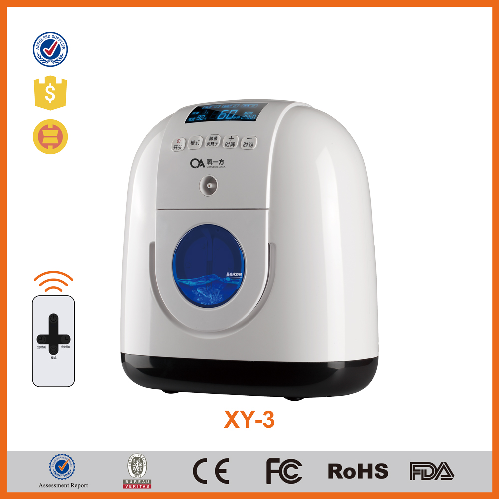 2017 NEW 5l oxygen concentrator XY-3