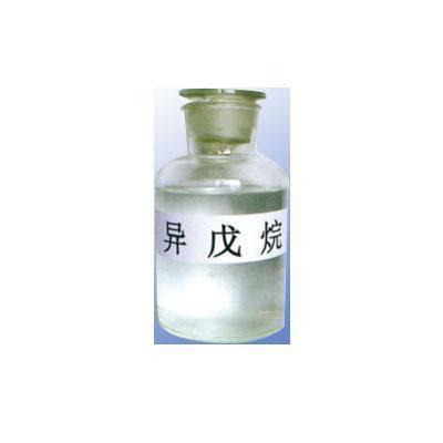 Buy large quantity isopentane
