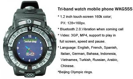 Wholesale Cheapest Watch Mobile Phone (WKG555)