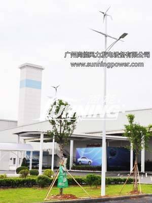 Wind Solar street light factory