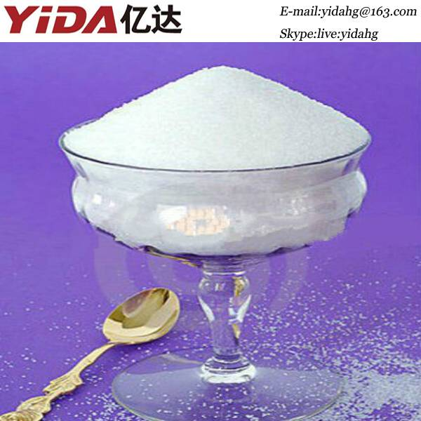 Hot selling lose weight sibutramine powder from China