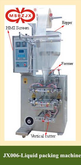 JX006-Fully Automatic Liquid Packaging Machinery