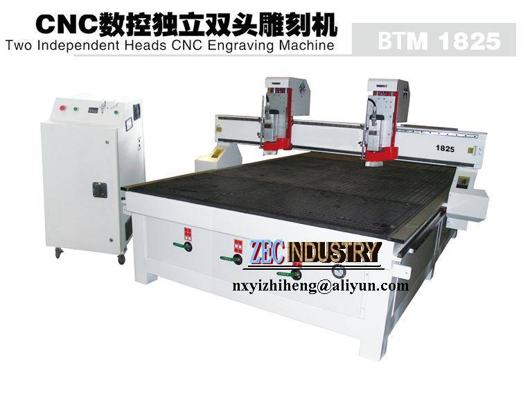 CNC Engraving Machine, CNC Router - Two Independent Heads Engraving Machine