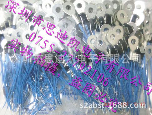 NTC Sensor Assembly / Systems (EPCOS) B57703M0103G40