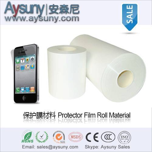 AB double-sides adhesive PET protective film roll