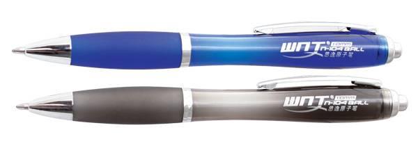 Ballpoint Pen (N-104)