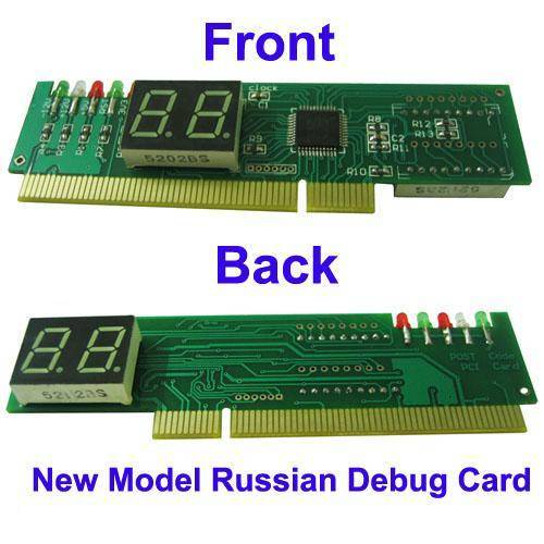 New Model PCI Debug Card from Russia