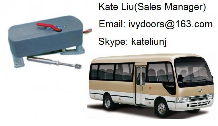 Sell Electric folding bus door mechanism