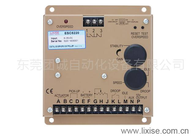 ESC5220 diesel generator electronic governor