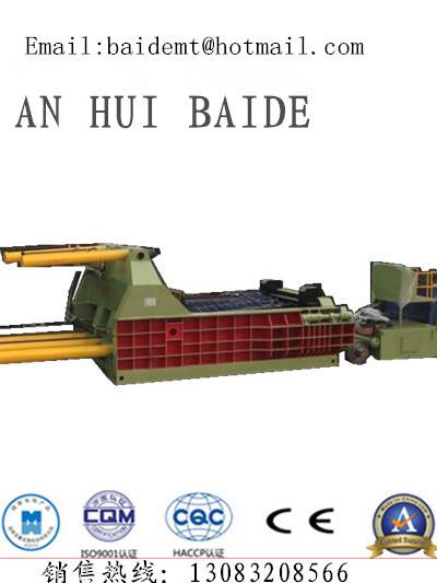 Y81t-2500c Hydraulic Scrap Iron Baling Machine for Metal Recycling