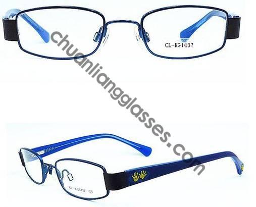 Stainless Steel Kid's Glasses