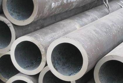 SELL SEAMLESS STEEL PIPES AND TUBES