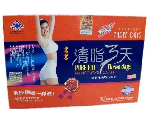 pure fat three days slimming pills (free shipping)