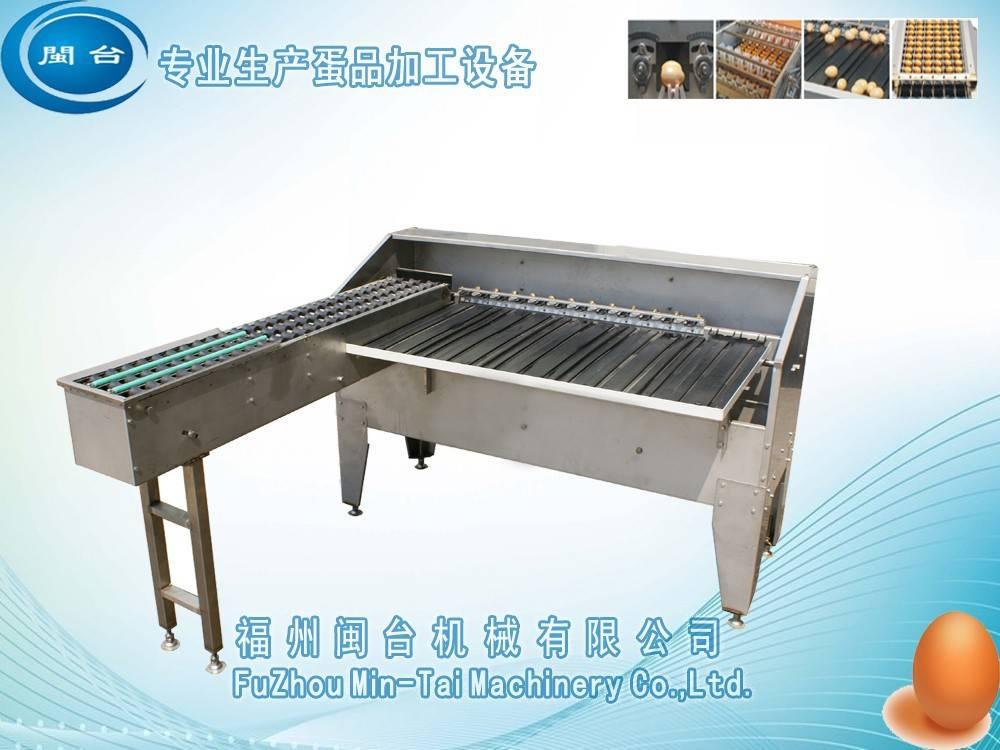 good quality egg grading machine-iron sheet MT-108-2