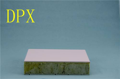 Sandwich insulation board rock wool with resin Manufacturer