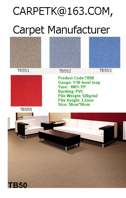 China office carpet tile, China nylon carpet tile, China custom carpet tile, Chinese carpet tile