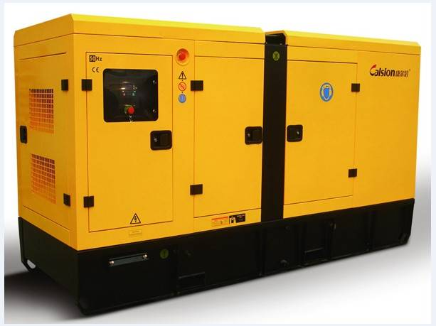 60HZ Perkins Silent Generator Set