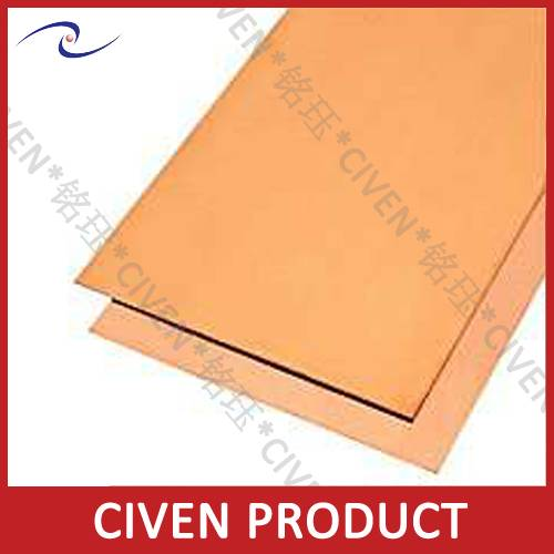 Sell Copper Sheets