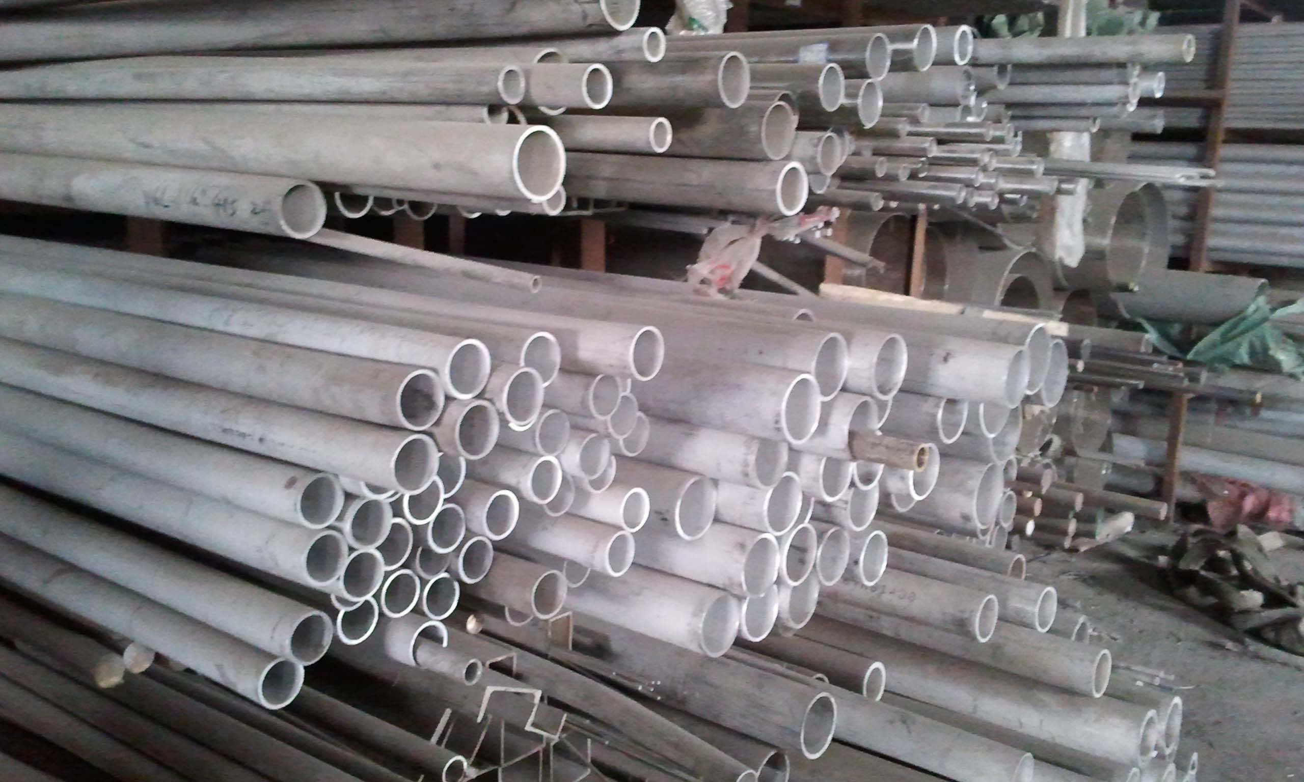 AISI 316 stainless steel pipe