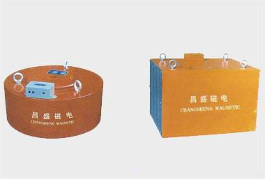 RCDB electromagnetic iron separators